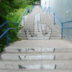 Убийственная лестница