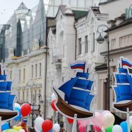 Самые фотографируемые места Владивостока