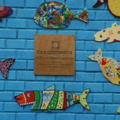 155 разноцветных рыбок