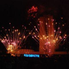 Владивосток — самый