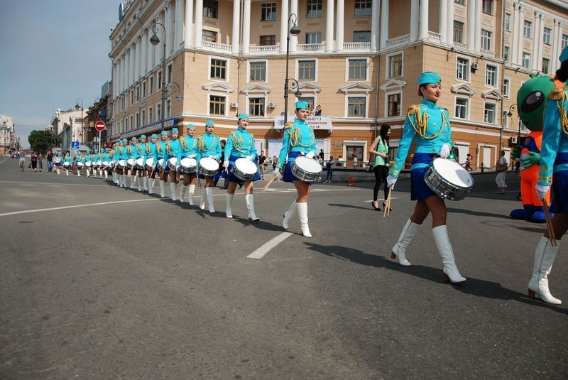 Day of Vladivostok