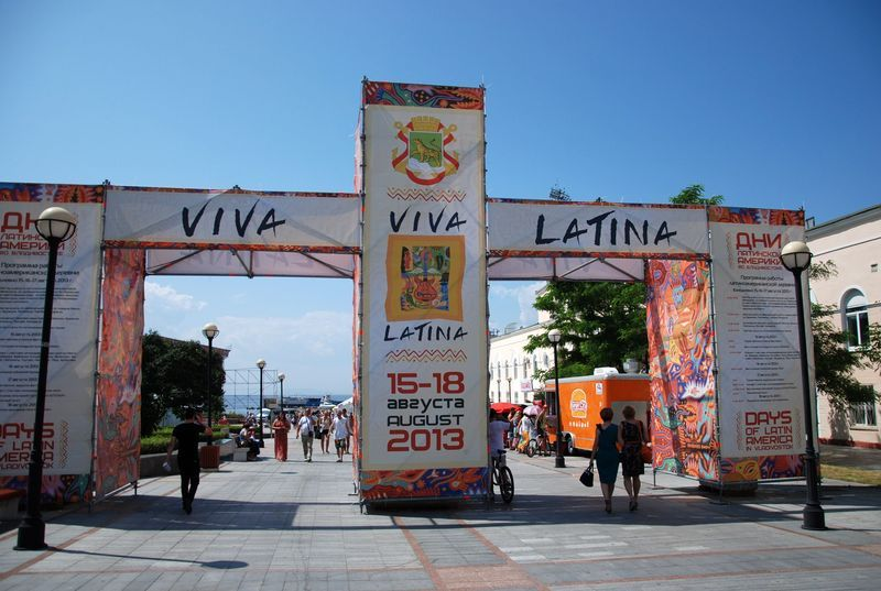 Days of Latin America in Vladivostok