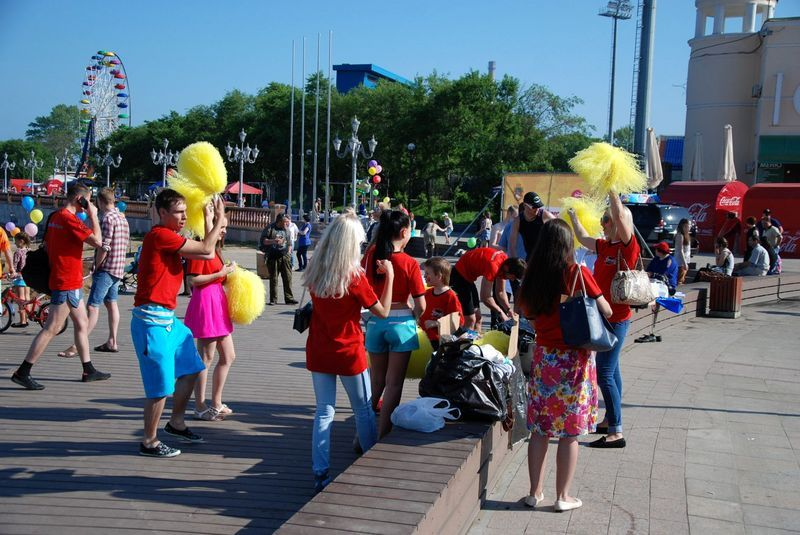 Youth Day in Vladivostok
