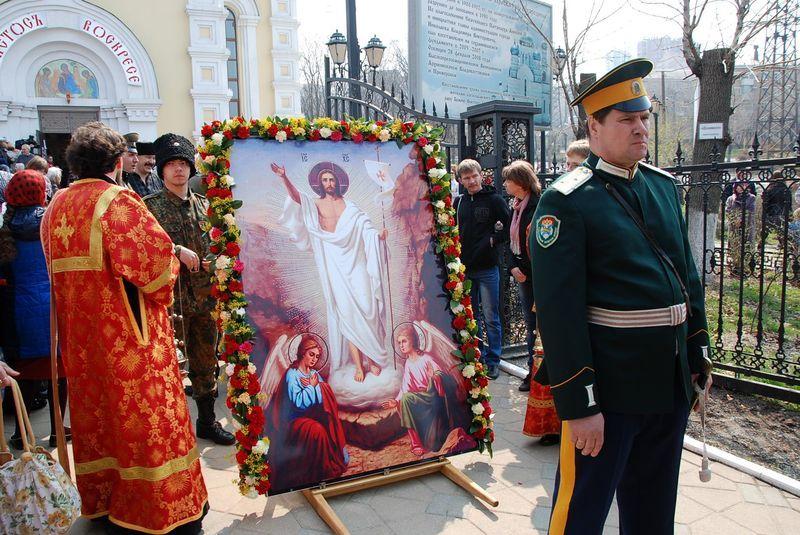 Religious procession in Vladivostok