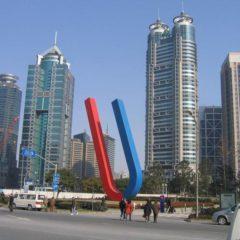 Владивосток и Шанхай свяжет паромная линия