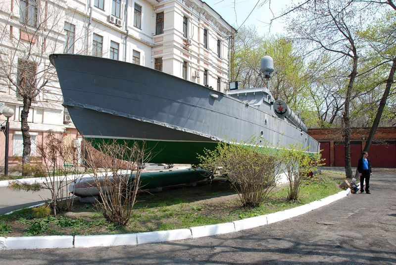 Military Historical Museum of the Pacific Fleet