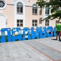 Рестораны Владивостока поработают «наизнанку»