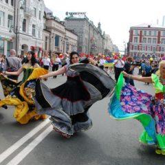 Программа Дня города во Владивостоке