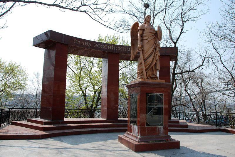Памятник героям Русско-японской войны 1904 - 1905 годов