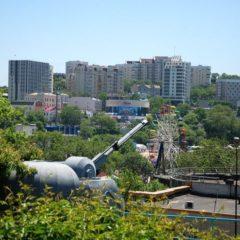 Музей Владивостокская крепость