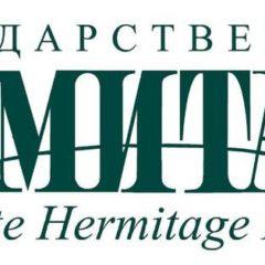 Музей Эрмитаж Владивосток