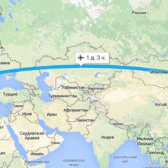 Владивосток. Рождение легенды