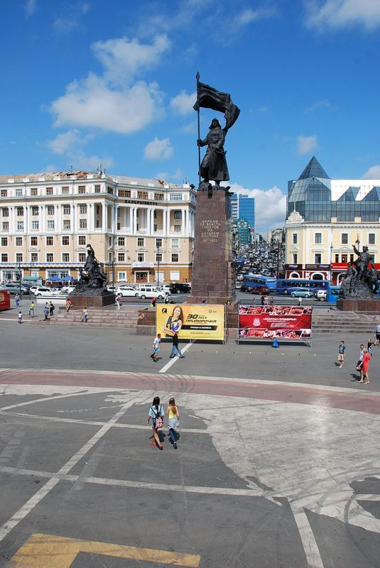 Vladivostok Central Square