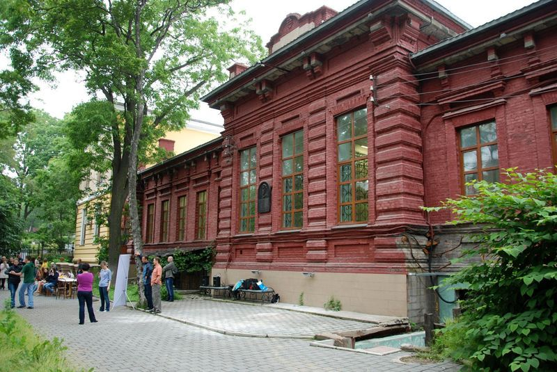Museum of the City